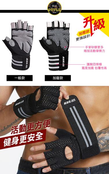【免運!運動手套 防滑透氣 手腕保護】重訓手套 健身手套 護腕 止滑手套 防滑手套 露指