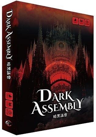 【尖端】暗黑議會 Dark Assembly - 中文正版桌遊《日本益智遊戲》中壢可樂農莊