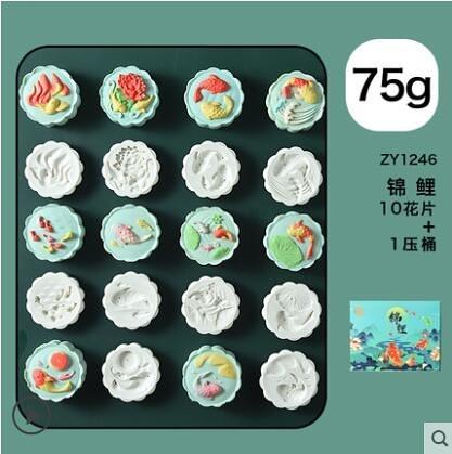 75g月餅模花片手壓式卡通
