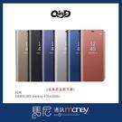 (+專屬玻璃貼)QinD 透視皮套/三星 SAMSUNG Galaxy A50s/立架皮套/側掀皮套/手機套【馬尼通訊】
