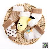 寶寶襪 嬰兒襪子秋冬季加厚保暖新生兒女寶寶襪兒童純棉0-1-3歲6-12個月 快樂母嬰
