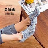 襪子女短襪春夏季低筒船襪棉襪淺口隱形襪薄款短筒日系女襪四季  雙12八七折