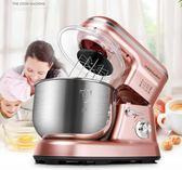 揉麵機 RM1068和面機家用商用廚師機小型攪拌揉面機全自動打蛋器 第六空間 igo