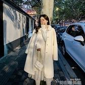 2021冬季韓版寬鬆加厚毛絨大衣仿羔羊絨小個子中長款小香風外套女 韓國時尚週
