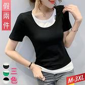 高含棉假兩件上衣圓領撞色(3色) M~3XL【885844W】【現+預】-流行前線-