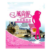 風尚館-世界風情畫CD (10片裝)