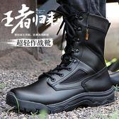 夏季cqb超輕作戰靴戰術靴輕便透氣軍鞋 511軍靴男特種兵07作訓靴   LannaS