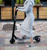 電動滑板車成人代步兩輪可折疊迷你鋰電池踏板車代駕車 歌莉婭 YYJ