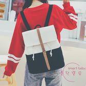 日系女文藝學院風帆布後背包原宿抽繩背包中學生正韓書包 中秋鉅惠