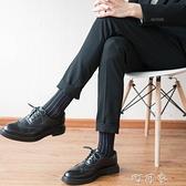 西裝皮鞋襪子男黑色商務秋季長筒薄款英倫正裝男士西褲長襪高腰潮 【快速出貨】