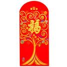 R65植絨紅包袋(4入)--勝億春聯年節飾品紅包袋批發