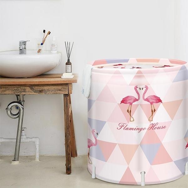 泡澡桶神器成人摺疊大人洗澡桶加厚沐浴桶塑膠家用浴盆缸保溫 AFT 青木鋪子