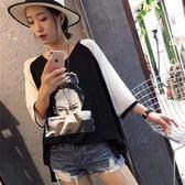 2018夏季新款韓版貼布圖案V領七分袖寬鬆 顯瘦冰絲針織衫女  易貨居