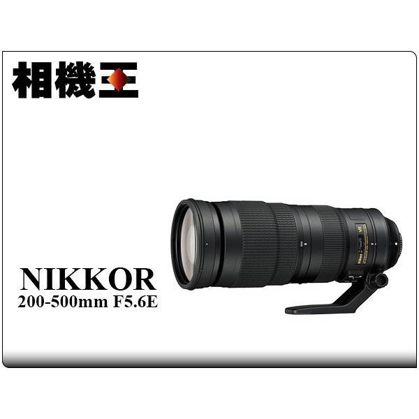 ★相機王★Nikon AF-S 200-500mm F5.6 E ED VR 公司貨