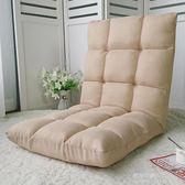創意懶人沙發榻榻米單人可折疊椅床上靠背椅陽臺飄窗電腦沙發椅子YYS  凱斯盾數位3C