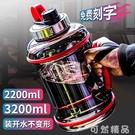 超大容量運動水杯男健身水壺3L升特大號戶外便攜2000ml水桶杯子2L 可然精品