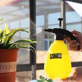 噴壺澆花噴霧瓶家用灑水壺氣壓式噴霧器壓力
