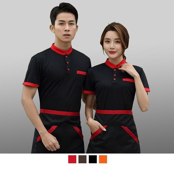 【晶輝團體制服】P2209*PK 布料短袖領口袖口配色短袖網眼POLO衫