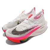 Nike 競速跑鞋 Air Zoom Alphafly Next FK Rawdacious 襪套 白 粉 男鞋 【ACS】 DJ5455-100