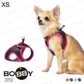 法國《BOBBY》運動彩條迷你胸背心 XS號 衣服式胸背 寬版H帶 超迷你小型犬貓適用