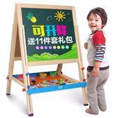 兒童寶寶畫板雙面磁性小黑板可升降支架式