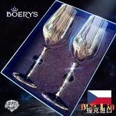 水晶紅酒杯高腳杯套裝家用創意歐式2個玻璃葡萄酒杯一對裝【倪醬小舖】