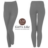 【露娜斯】120丹尼厚地階段著壓設計九分褲襪【淺灰】台灣製 LD-9001