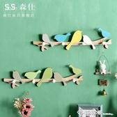 美式玄關衣帽架鑰匙掛鉤創意木質掛衣架墻面掛架房間裝飾壁掛墻飾  西城故事