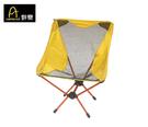 丹大戶外【Camping Ace】野樂 馬鞍魔術椅 ARC-815C