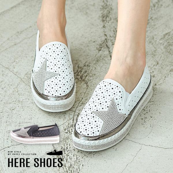 [Here Shoes]懶人鞋-跟高3CM 星星水鑽 星型透氣孔洞 舒適好穿拖 懶人鞋 休閒鞋-KNZC19