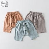 兒童短褲  休閒洋氣外穿一歲夏裝寶寶男童單褲子  莎瓦迪卡