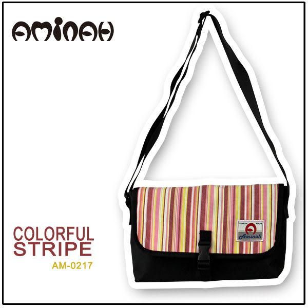 繽紛彩色線條 小巧側背包 / 郵差包 紅色 AMINAH~【am-0217】
