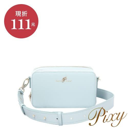 Pixy 愛的成像原理真皮小方包 薄荷藍綠