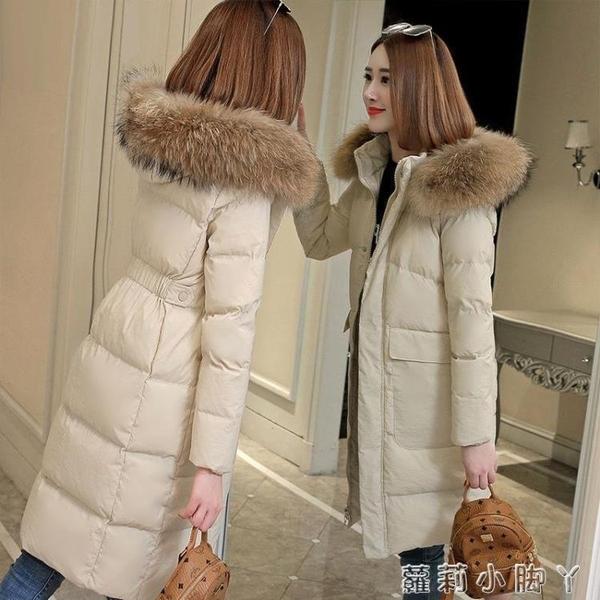 2020冬季新款鴨寶寶羽絨服女中長款正品牌修身加厚白鴨絨大毛領 蘿莉新品