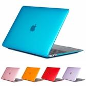 Mac 蘋果 Macbook Air 13.3 吋 電腦保護殼 外殼 保護套 全包水晶殼 蘋果電腦保護殼 筆記本透明殼