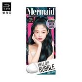 HELLO BUBBLE泡沫染髮劑 (夜幕綠)4GN