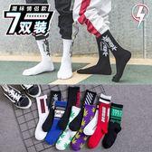 襪子男長襪潮純棉中筒潮流春夏季短襪潮牌街頭嘻哈楓葉籃球長筒襪  9號潮人館