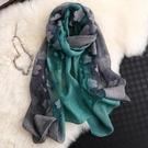 絲巾女士百搭春秋款洋氣時尚冬季紗巾薄款圍巾中年媽媽款中老年人 薇薇