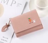 【新飾界】零錢包女清新折疊可愛短款皮夾