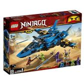 樂高LEGO NINJAGO 旋風忍者 阿光的風暴戰士機 70668 TOYeGO 玩具e哥