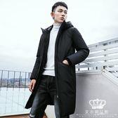 羽絨外套 過膝男士中長款大衣韓版青年修身帥氣外套