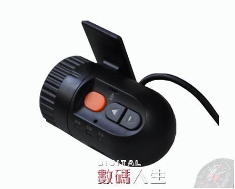 行車記錄器導航專用小飛俠子彈頭隱藏式高清單鏡頭迷你行車記錄儀 數碼人生