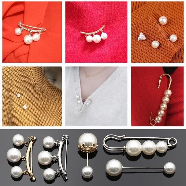 珍珠別針紐扣大衣風衣西服西裝胸針外套裝飾扣子衣服百搭鈕扣配件 星河光年