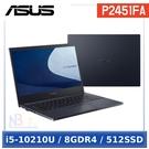 ◤直升16G,再加裝1TB硬碟◢ ASU...