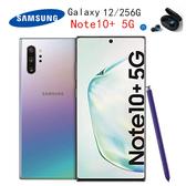 全新未拆Samsung Galaxy Note10+ 5G 12G/256G N976V支援5G最寬頻 超長保固18個月