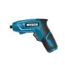 WESCO電動螺絲刀充電式家用電動起子小型迷你電動螺絲擰緊機電批