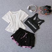 運動服  健身房運動套裝女韓國范兒夏季網紗健身服性感瑜伽服跑步 玩趣3C