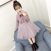 兒童裙子春裝紗裙2021新款洋氣春秋季小女孩公主裙童裝女童洋裝 幸福第一站