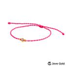 Jove Gold 漾金飾 小親親黃金繩手鍊-粉色