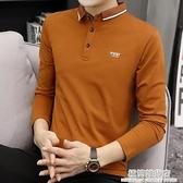 長袖polo衫春天男士長袖T恤韓版簡約純色小翻領體恤青年休閒純棉內搭打底衫 雙十二全館免運